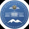 Логотип КБГУ им. Х. М. Бербекова