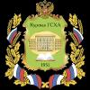 Логотип КГСХА им. И. И. Иванова