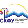 Логотип СКФУ