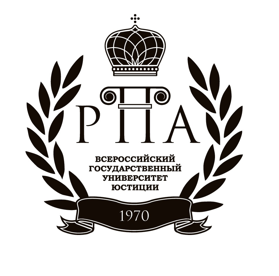 Логотип ВГУЮ